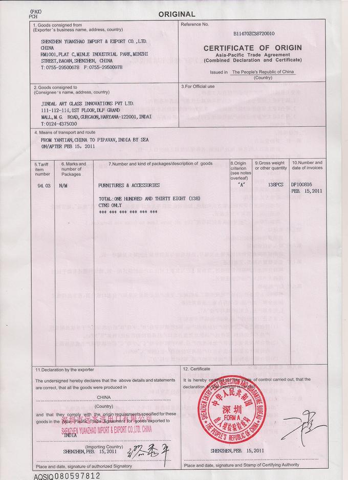 出口泰国原产地证_原产地证FORM B_深圳市远兆进出口有限公司
